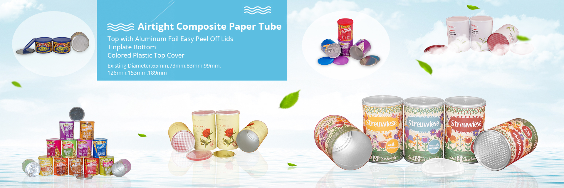 Good Airtight Composite Paper Tube