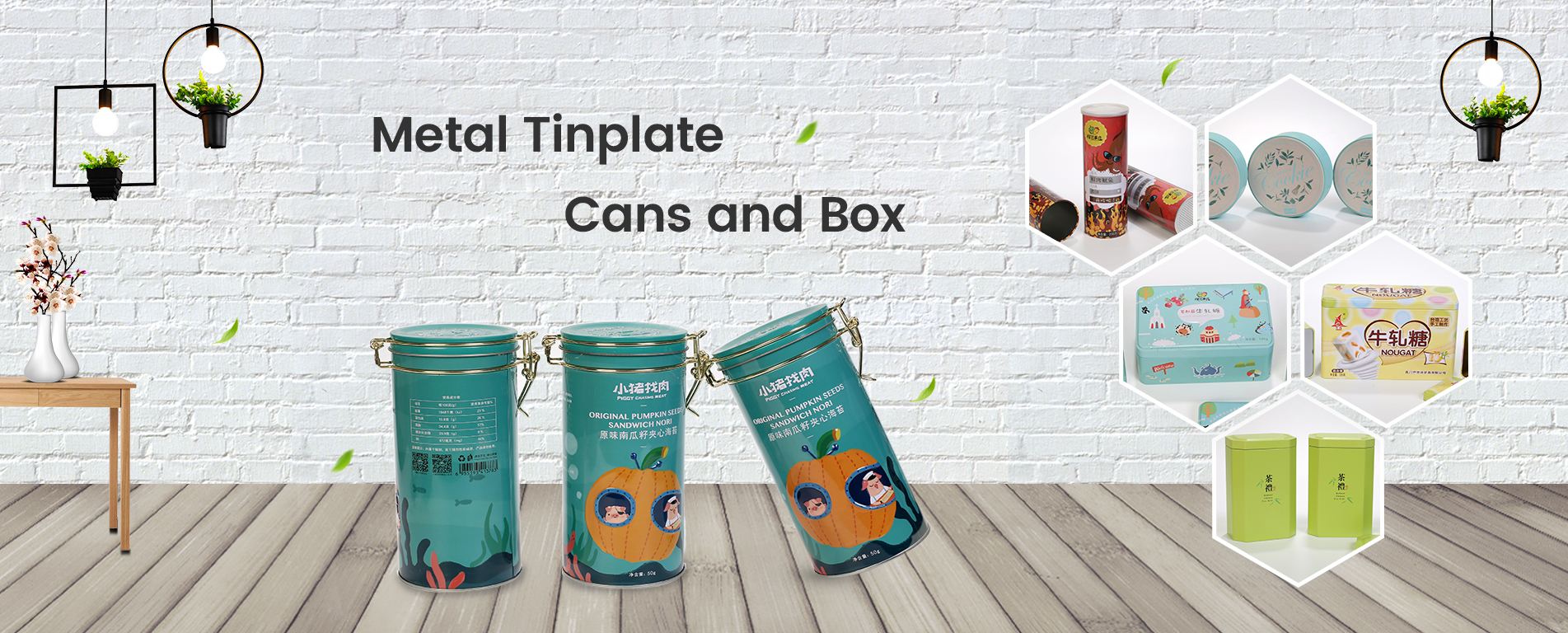 Metal Tinplate Cans and Box